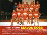libretto-2003-7